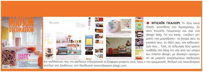 Bloesem magazine feature 2008 maison decoration