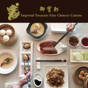 Bloesem Design | Travel and food: Chinese Cuisine at Imperial Treasure
